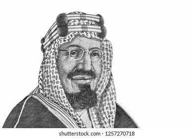 Saudi Arabia King Saud Bin Abdulaziz portrait. on 20 Riyal banknote, arabian Riyal money. Close Up UNC Uncirculated - Collection