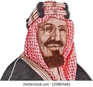 Saudi Arabia King Saud Bin Abdulaziz on 20 riyals banknote macro isolated, Saudi arabian money close up