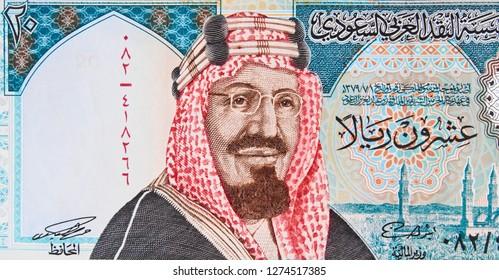Saudi Arabia King Saud Bin Abdulaziz on 20 riyals banknote. Saudi Arabia money currency close up.