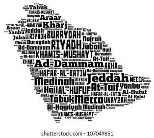 Saudi Arabia Map Words Cloud Larger Stock Illustration 106883696