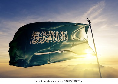 Saudi Arabia national flag waving on the top