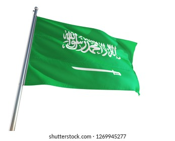 Saudi Arabia National Flag waving in the wind, isolated white background. High Definition