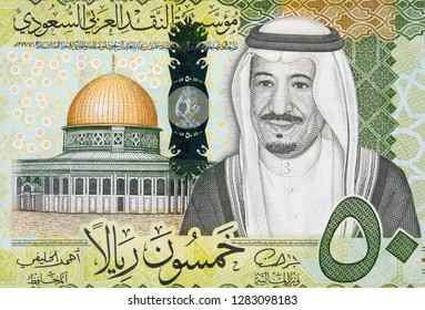 Saudi Arabia new 50 riyal (2016) banknote, Saudi King Salman Bin Abdulaziz Al Saud and Dome of the Rock. Saudi Arabia money currency bill.