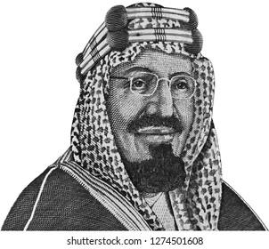 Saudi Arabia on 20 riyals banknote macro isolated, Saudi arabian money close up