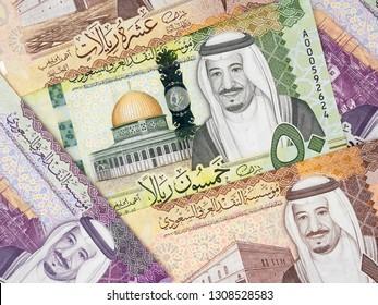 Saudi Arabia riyals. Saudi Arabian money currency notes. Saudi Arabia economy.
