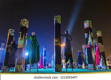 Saudi Arabian ancient traditional culture show on National Day celebration. Photo taken at Al khobar/   Saudi Arabia. September 23rd 2019.