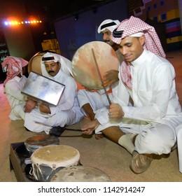 Music Saudi Images, Stock Photos & Vectors | Shutterstock