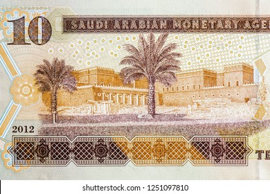 Saudi Arabian King Abdullah portrait, on 10 Riyal banknote, arabian Riyal money. Close Up UNC Uncirculated - Collection