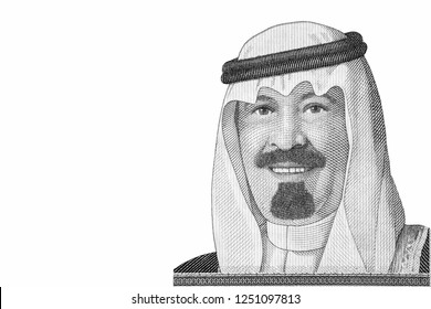 Saudi Arabian King Abdullah portrait, on 10 Riyal banknote, arabian Riyal money. Close Up UNC Uncirculated - Collection