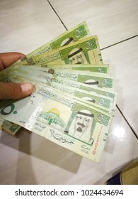 The Saudi Arabian Riyal banknotes