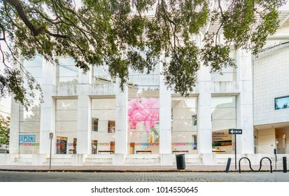 SAVANNAH, GA, USA - OCTOBER 2, 2017: Jepson Center for the Arts in Savannah, Georgia United States