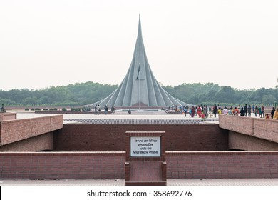 Savar Bangladesh - December 29 2015: National Martyrs' Memorial is the national monument of Bangladesh located in savar, bangladesh