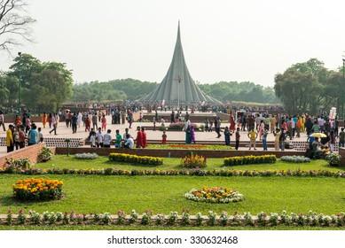 Savar, Bangladesh - March 26, 2014: National Martyrs' Memorial is the national monument of Bangladesh. it is located at Savar, Bangladesh