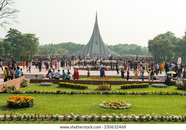 Savar, Bangladesh - March 26, 2014: National Martyrs' Memorial is the national monument of Bangladesh. it is located at Savar, Bangladesh