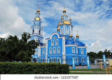 The Savior Ascension Cathedral in Ulyanovsk, Russia