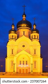 Saviour Transfiguration Cathedral in the evening, Khabarovsk, Russia