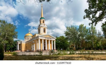 Saviour's Transfiguration Cathedral in Dnipro, Ukraine