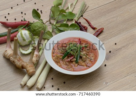 Savory Curry Chicken On White Bowl Stock Photo Edit Now 717460390