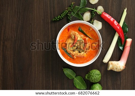Savory Curry Chicken Vegetables Used Raw Stock Photo Edit Now
