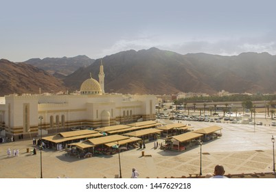 Sayed As Shuhada mosque in Al Madinah city