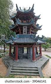 Scaled replicas of Great mosque of Xian in China