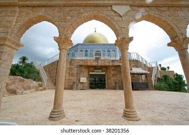 Scaled replicas of Kubbah As-Sakharah, Palestine