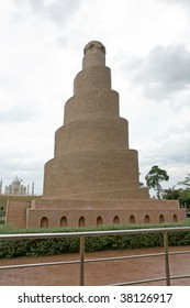 Scaled replicas of Samarra Mosque, Iraq