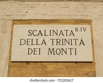 Scalinata della Trinità dei Monti street sign on the Spanish Steps