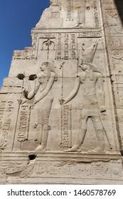 Scene from Kom Ombo Temple in Aswan City, Egypt