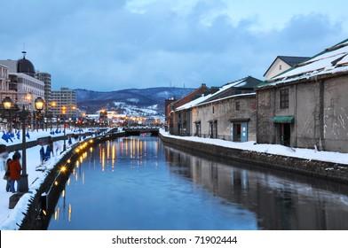scene of Otaru canal in the winter evenning