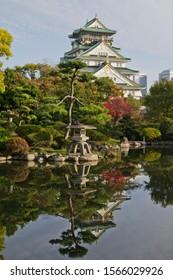 Scenery around Osaka Castle in Osaka,Japan.