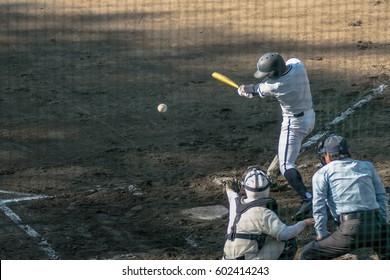 Scenery of the baseball match