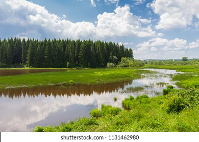 The scenery is beautiful Russian nature in the Urals in the summer.