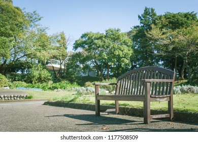 Scenery with bench / Garden of Nihondaira