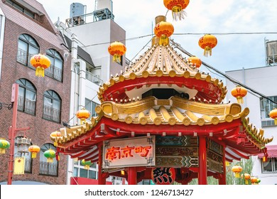 Scenery of the Chinatown of Kobe city, Japan (translation of the neon sign: Nankin town)