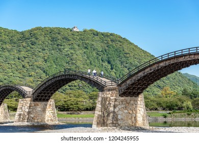 Scenery of the Kintaikyo bridge