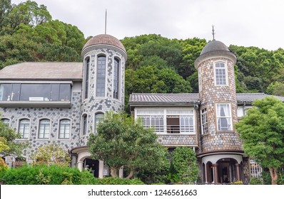 Scenery of the Kitano foreigner's foreign residence in Kobe, Japan