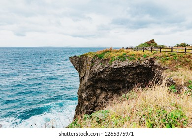 Scenery of Manzamo Cape in Okinawa, Japan, The famous place for traveling in Okinawa, Japan, copy space