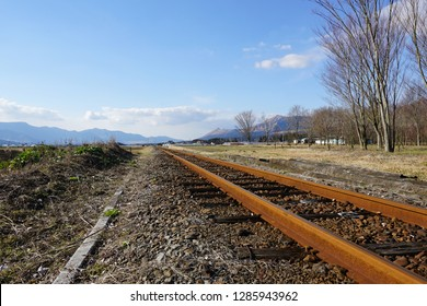 Scenery of Minami-Aso railroad, (Kumamoto Prefecture Aso County South Aso Village in Japan)