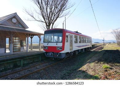 Scenery of Minami-Aso railroad, (Kumamoto Prefecture Aso County South Aso Village in Japan)
