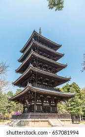 Scenery of the Ninna-ji temple in Kyoto