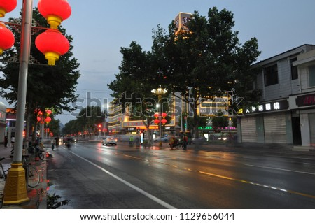 Shijiazhuang hebei
