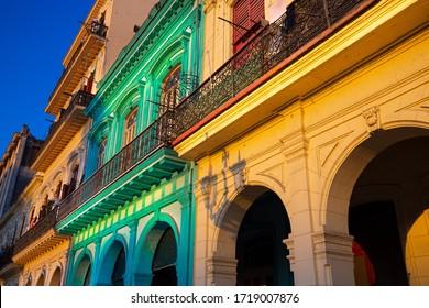 Scenic colorful Old Havana streets in historic city center (Havana Vieja) near Paseo El Prado and Capitolio