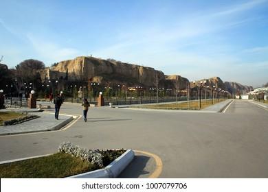 Scenic park and ancient walls of Afrasiyab fortress near Mausoleum of Saint Daniel in Samarkand, Uzbekistan