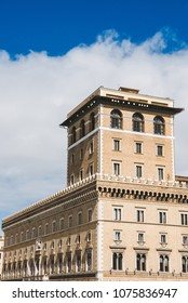 scenic shot of beautiful Palazzo Venezia on Piazza Venezia (Venezia Square), Rome, Italy