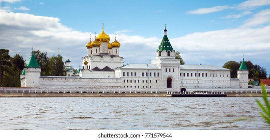 Scenic view of Ipatievsky (Hypatian) Monastery in summertime, Kostroma