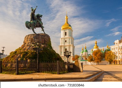 Scenic view on Hetman Bohdan Khmelnitsky monument and Saint Sophia's Cathedral on Sofia Square, Kyiv, Ukraine. Beautiful autumn scenery.