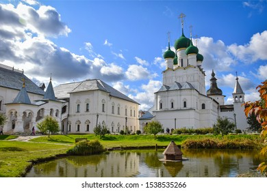 Scenic view of the Rostov Kremlin, Yaroslavl region