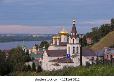 Scenic view at St. Elijah's Church, domes of Church of St. John the Baptist and walls of Nizhny Novgorod Kremlin with Volga river in the background