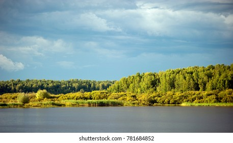 Scenic view of Volga River Waterway Russia